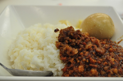 Ground pork with egg
