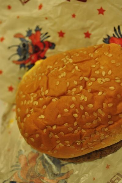 Alien burger