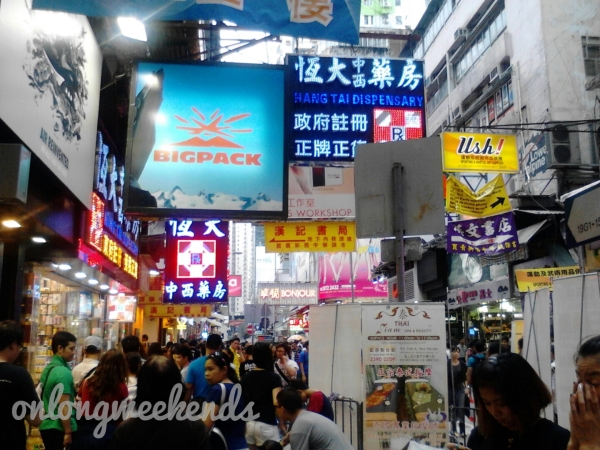 Night Market in Hongkong